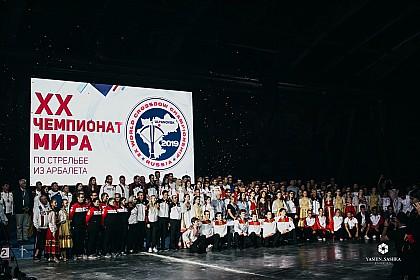 Торжественный финал / Closing Ceremony