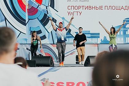 Открытие ХХ Чемпионата мира / Opening ceremony