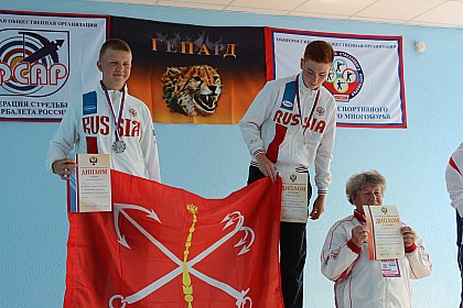 Россия, Ульяновск 2019
