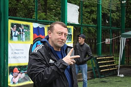 Кубок России 2019. Ставрополь