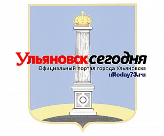 «Ульяновск сегодня» - партнер 20-го чемпионата мира