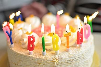 Сегодня у Председателя ФСАР День рождения!